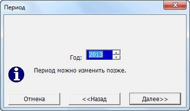 Указание года