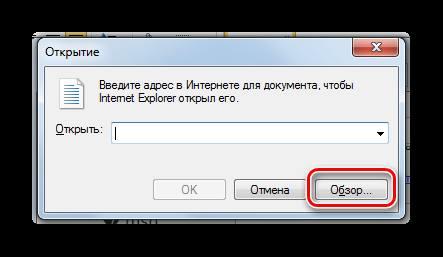 обзор файлов