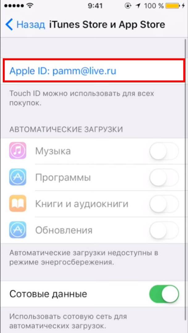 Выбор имени пользователя