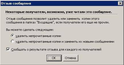 Выбор параметра
