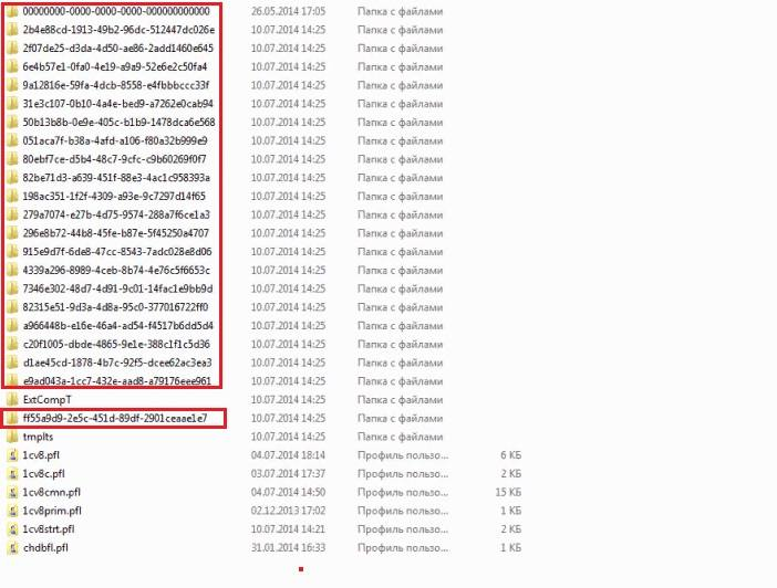 очистка файлов