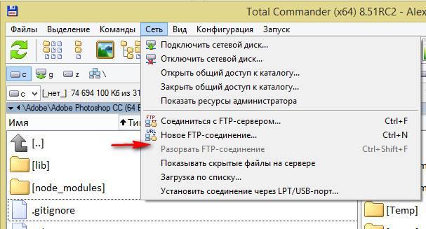 Соединение с сервером