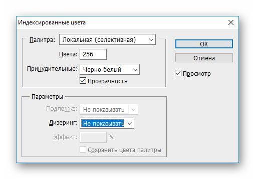 Формат GIF