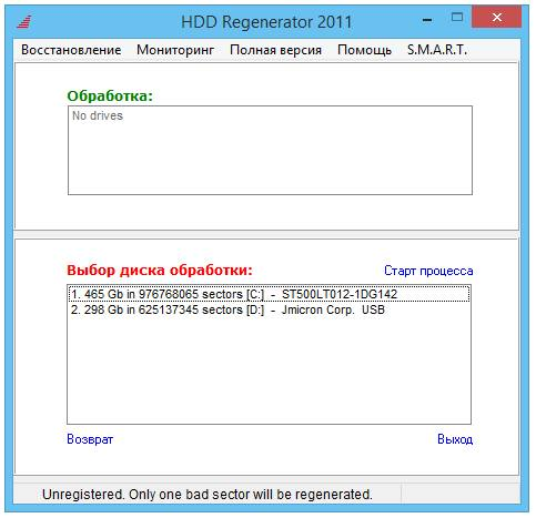 HDD Regenerator