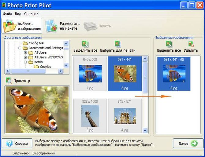 Photo Print Pilot