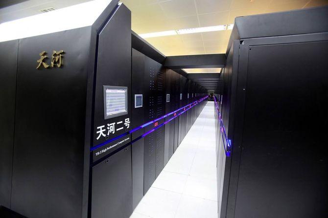 Тяньхэ-2, «Млечный путь»
