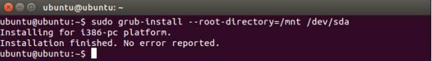 терминал Линукс