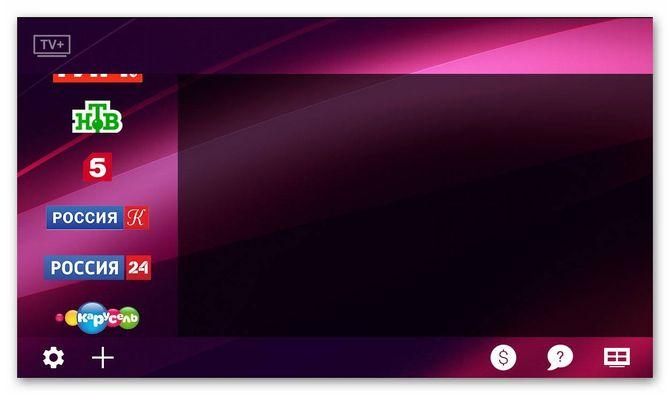 TV+HD - онлайн ТВ