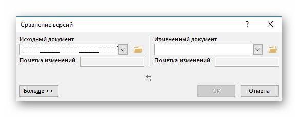 Указать расположение файла