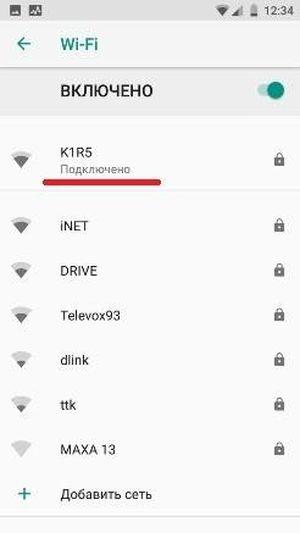 Выбор сети
