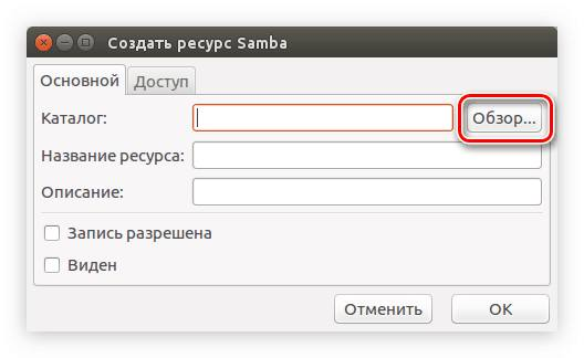 Выбор каталога