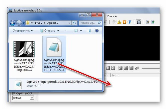 Перетаскивание файлов