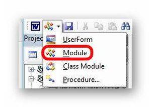 Окно Модуль