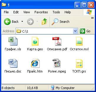 Выбор файла