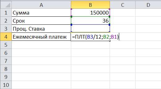 Ввод данных