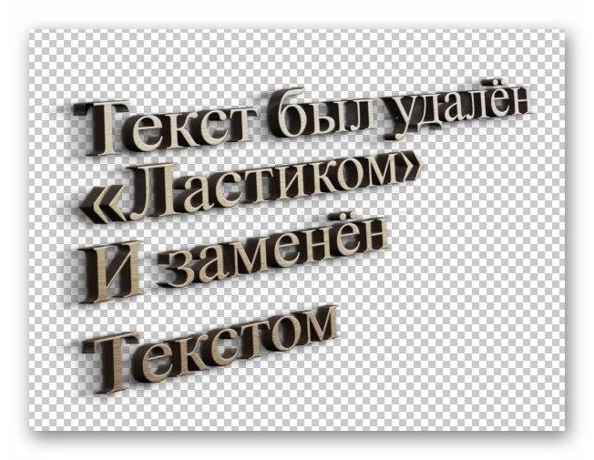 Редактор изображения