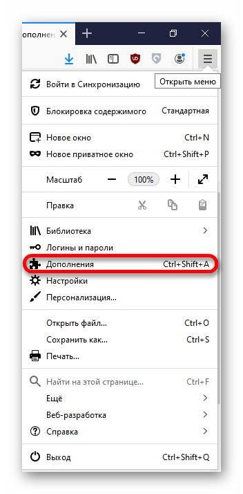 Дополнения в браузере