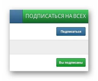 Автоизация Вконтакте
