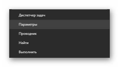 Окно параметров
