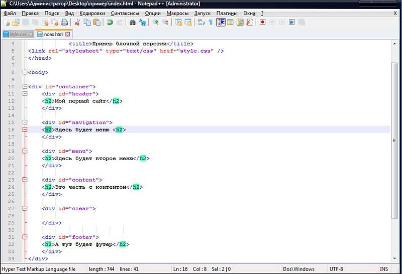 Файл html