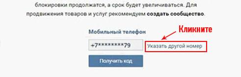 Указание номера