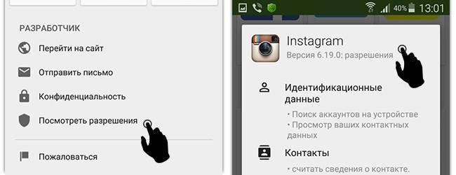 Версия на Андроиде