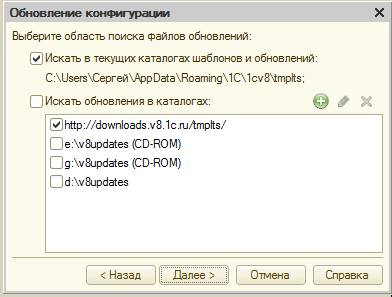 Выбор параметров