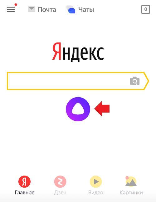 Активация на смартфоне