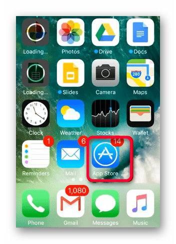 Запуск AppStore