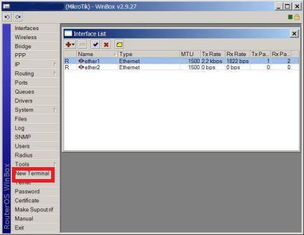 Telnet или SSH