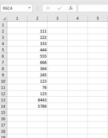 Список чисел