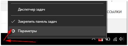 Запуск параметров